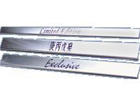 RVS Instaplijsten Universeel - Model A - 2-delig - incl. stickers (800x40mm)
